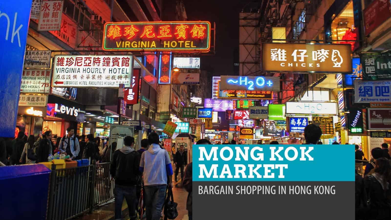 Mongkok - Du lịch Thái Lan